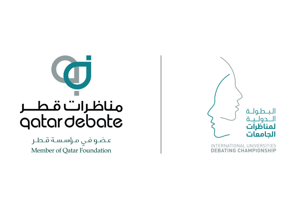 International Universities Debating Championship (Official Logo)
