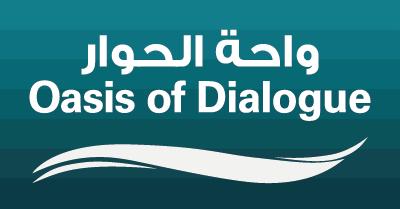 واحة الحوار (شعار)