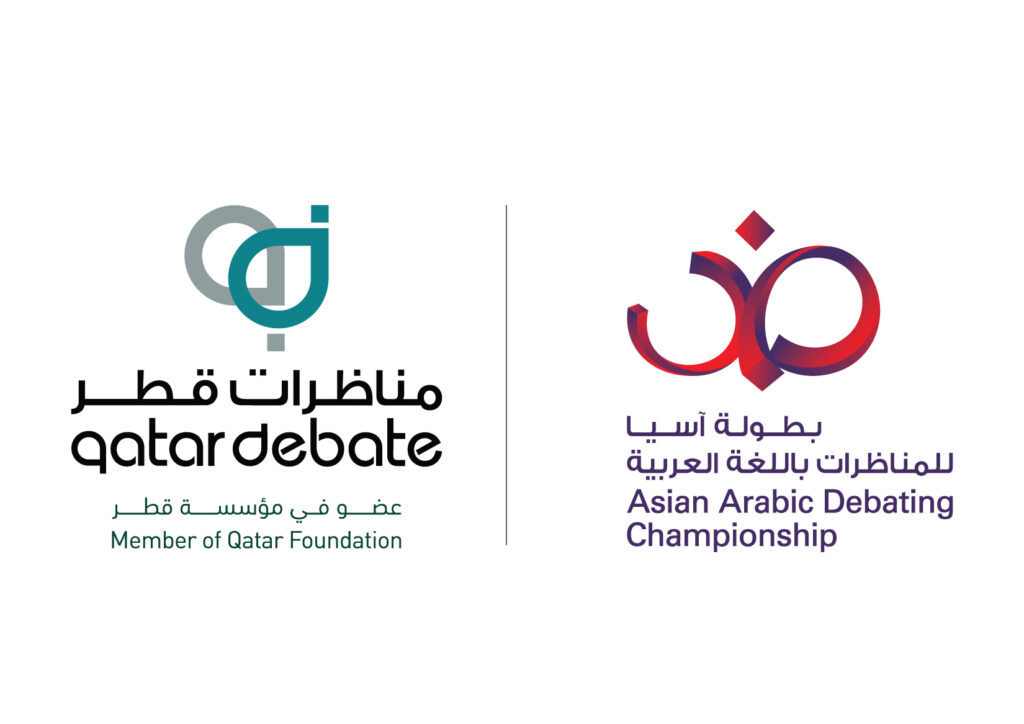 Asian Arabic Debating Championship (Official Logo)