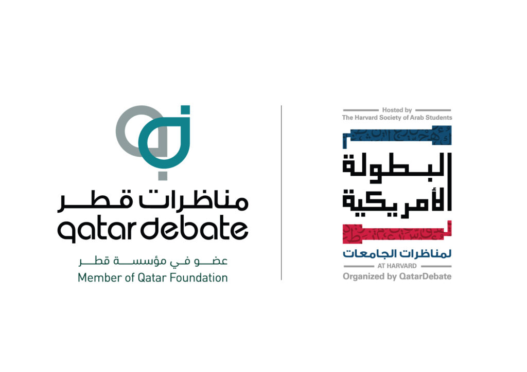 US Universities Arabic Debating Championship (Official Logo)